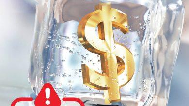 صورة انتبه الدولار المجمد !!